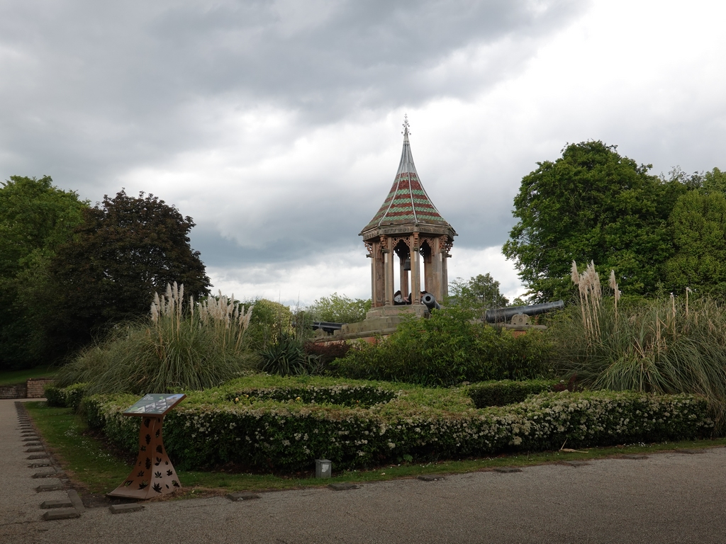 Nottingham: The Arboretum - Chinese Bell Tower